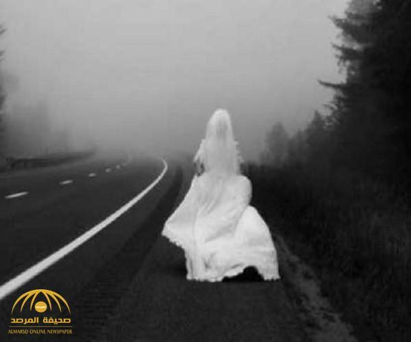 شرطة الرياض تعلن إغلاق ملف البحث عن العروس السورية ..وتكشف السبب!