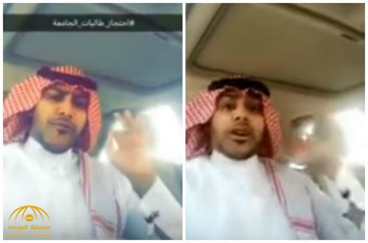 """فيديو .. سعودي يشكو احتجاز زوجته بجامعة حريملاء ورفض خروجها بلا """"ولي أمر"""""""