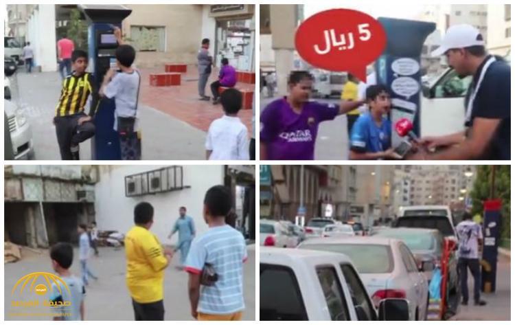 """شاهد .. أطفال المقيمين يتجهون للعمل في شوارع جدة .. والساعة بـ """"5 ريال""""!"""