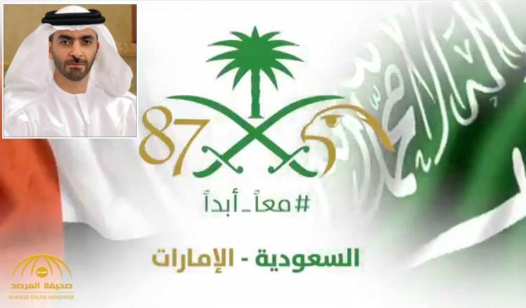 """شاهد .. وزير الداخلية الإماراتي يغرد مهنئاَ باليوم الوطني الـ87 للمملكة : """"اعيادك نعيشها ونعلق ألوانها"""""""
