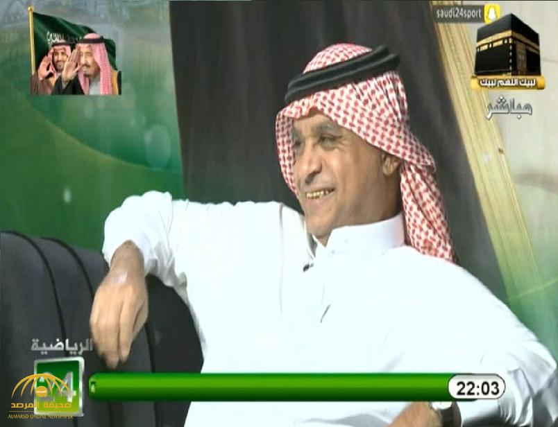 الصرامي: المنتخب السعودي سيتأهل لمونديال 2018  في روسيا بدعاء الوالدين!