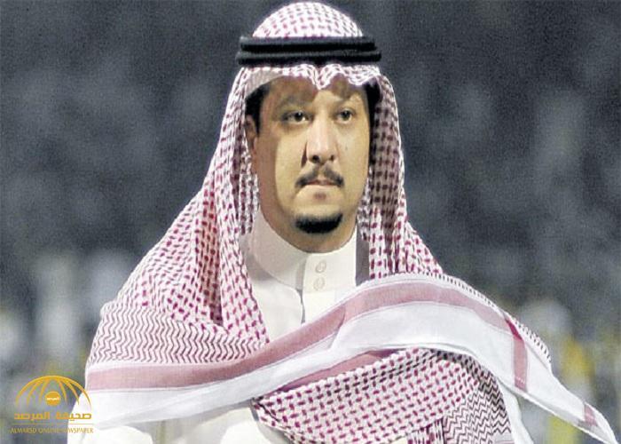 """الأمير فيصل: يقدم """"مبلغ ضخم"""" لنادي النصر لتجاوز أزمته المالية.. وهذا ما طالب به أعضاء الشرف"""