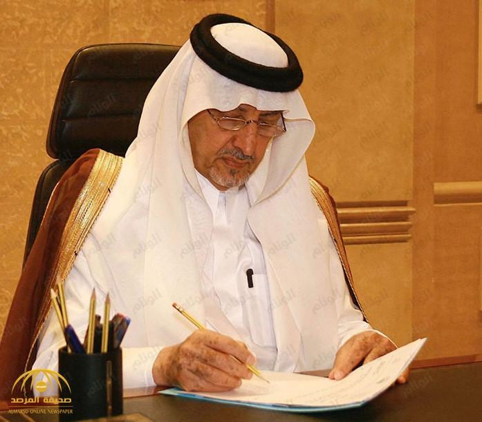 بتسع كلمات..رسالة من الأمير خالد الفيصل بخط يده للسعوديين- صورة