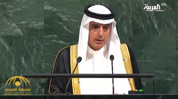 شاهد لحظة إلقاء وزير الخارجية عادل الجبير كلمته من منصة الأمم المتحدة وهذا ما قاله عن قطر