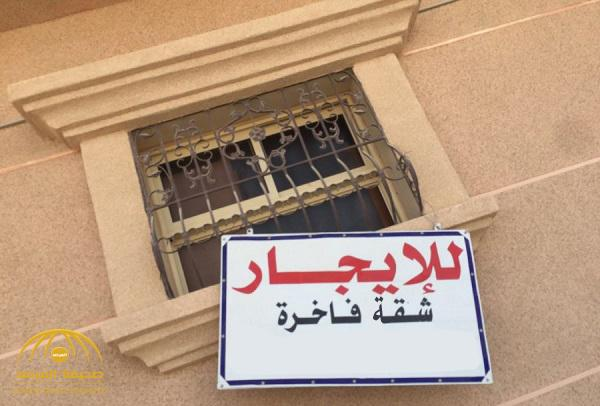 سعودي لم يشاهد التلفزيون منذ 20 عاما…يضع شرطاً غريباً لتأجير شقته !