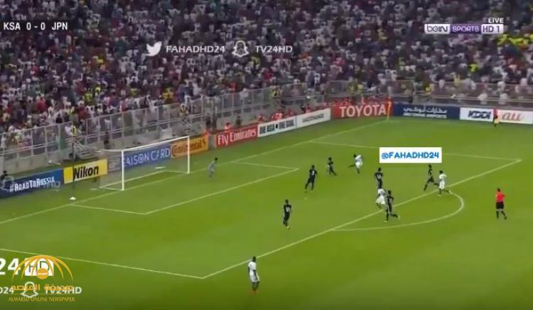 بالفيديو : رسميا .. تأهل المنتخب السعودي  للمونديال بعد هزيمة اليابان بهدف نظيف