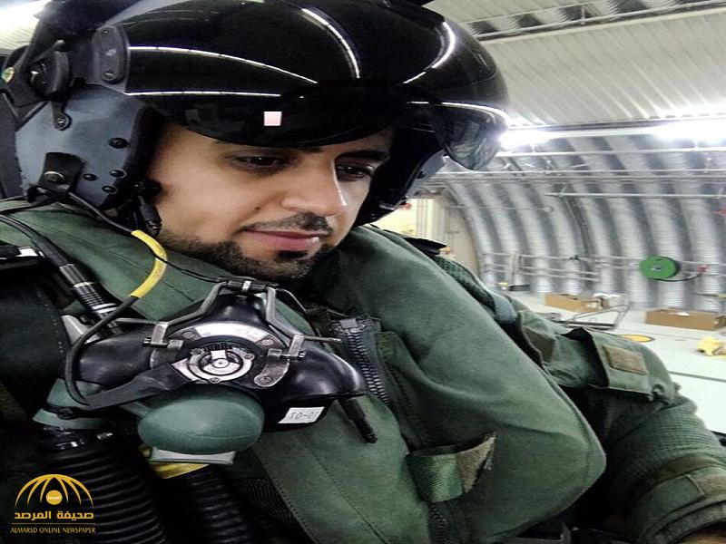 التحالف:استشهاد طيار أثناء عملية ضد تنظيم القاعدة في اليمن