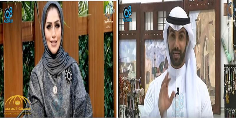 """""""شحلاته.. مزيون"""" شاهد.. مذيعة كويتية تتغزل في زميلها على الهواء .. وهكذا جاء رد وزارة الإعلام!"""