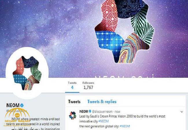 """إطلاق الحساب الرسمي لمشروع """"نيوم"""" على تويتر .. وهذه أول تغريدة له"""