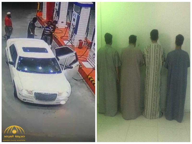 شرطة الرياض تصدر بياناً حول القبض على عصابة خطفوا عامل محطة تحت تهديد السلاح..وتكشف عن جنسياتهم-صور