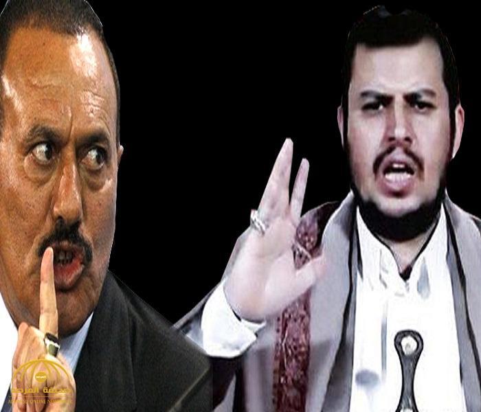 """لن نسكت.. خلافات """"صالح والحوثي"""" تشتعل بعد انسحاب حزب المخلوع من اتفاق التهدئة"""