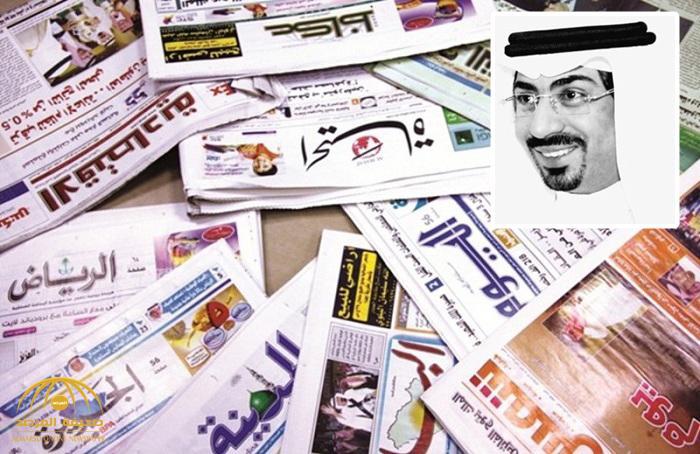 صحيفة ورقية تنهي التعامل مع أحد كتابها بسبب مقال !