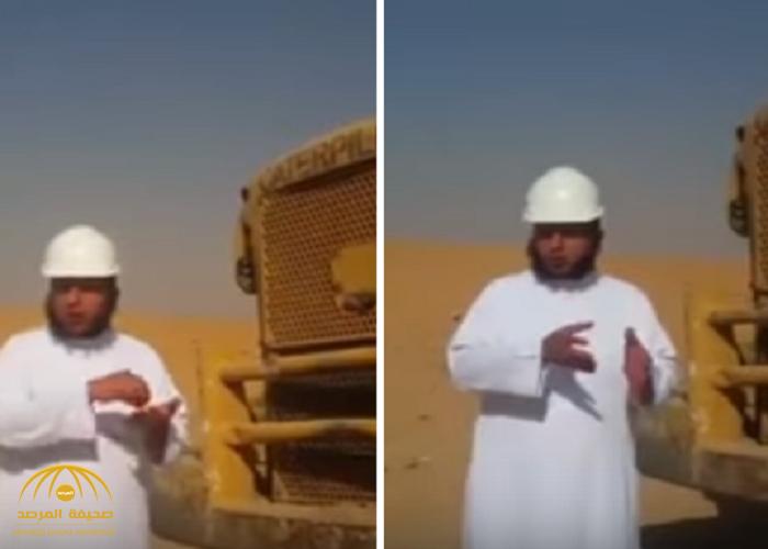 """""""الإسكان"""" تكشف حقيقة فصل مهندس سعودي أبلغ عن فساد ورشاوى في أحد مشاريع الوزارة بعرعر – فيديو"""