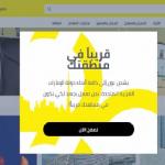 كيف يواجه سوق التجارة الإلكترونية بالسعودية تحديات التوصيل والبطالة و«الضريبة»!