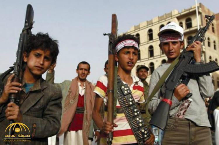 بالفيديو .. جرائم الحوثي بحق الأطفال تفضح تضليل الأمم المتحدة وخداعها!