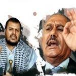 الحوثي يرد على تهديد المخلوع صالح بإنهاء الشراكة