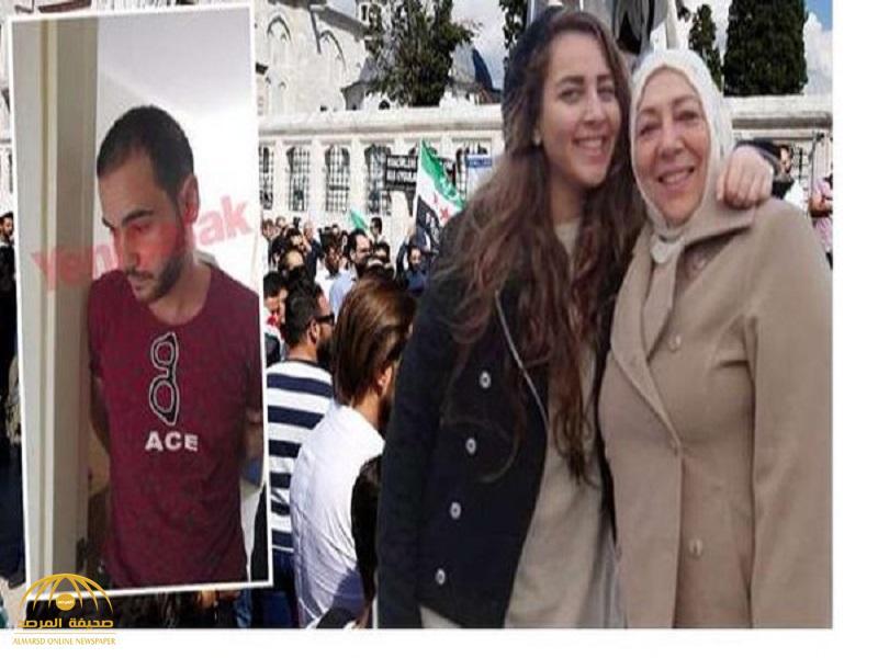 """فك لغز مقتل المعارضة السورية """"عروبة بركات وابنتها حلا"""".. القاتل يعترف بتفاصيل مثيرة!"""
