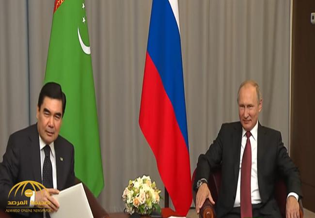 بالفيديو:شاهد ..ماذا أهدى رئيس تركمانستان لبوتين بمناسبة عيد ميلاده؟