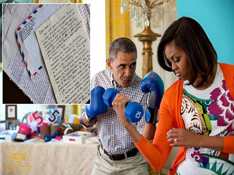 نشر رسائل أوباما الغرامية لحبيبته الأولى عندما كان طالبا في الجامعة..فمن هي وماذا قال لها؟-صور