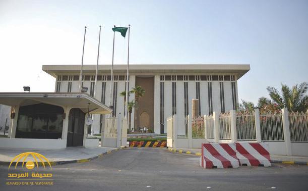 حوافز البنك «السعودي الفرنسي» تثير المخاوف.. و«ساما» تتوعد!