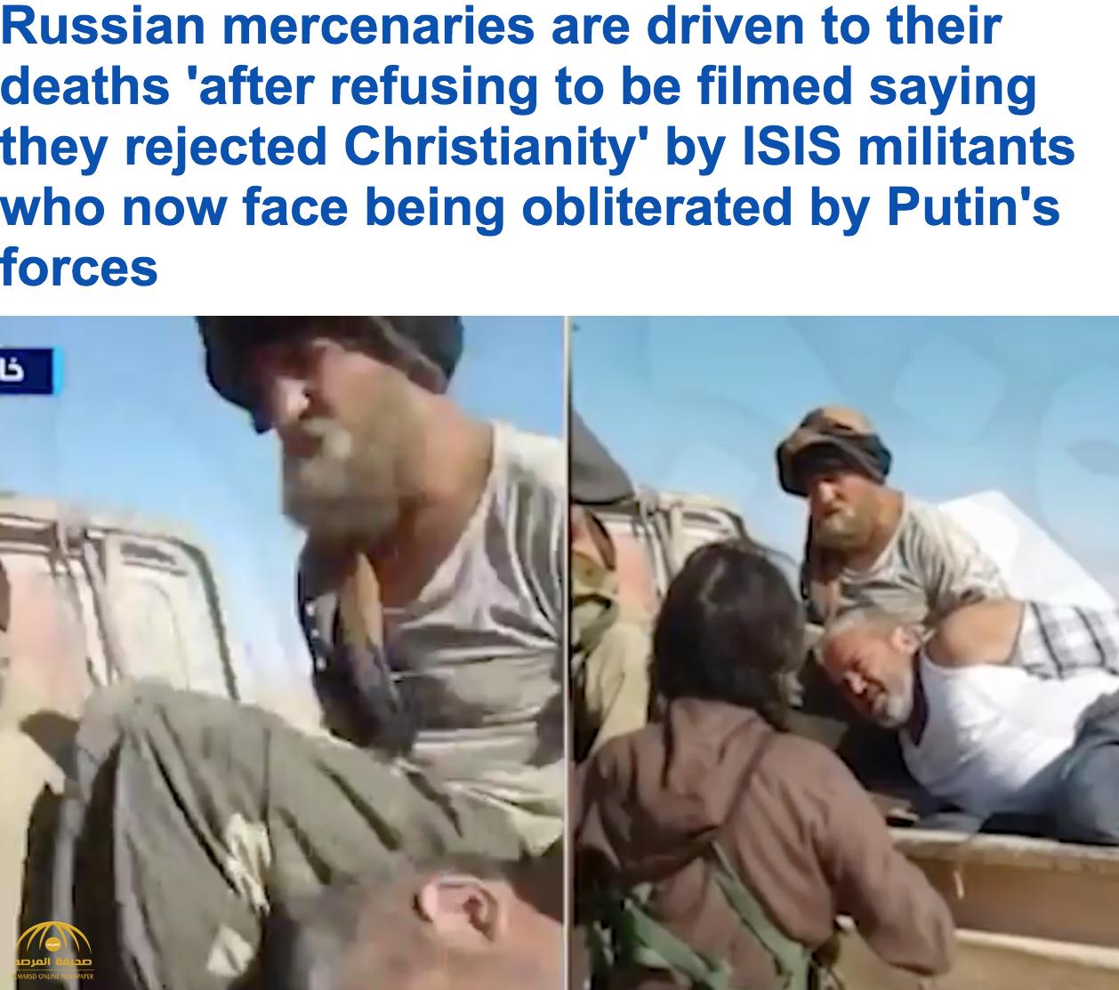 بالفيديو: دواعش يلقون القبض على اثنين من الجنود الروس في سوريا