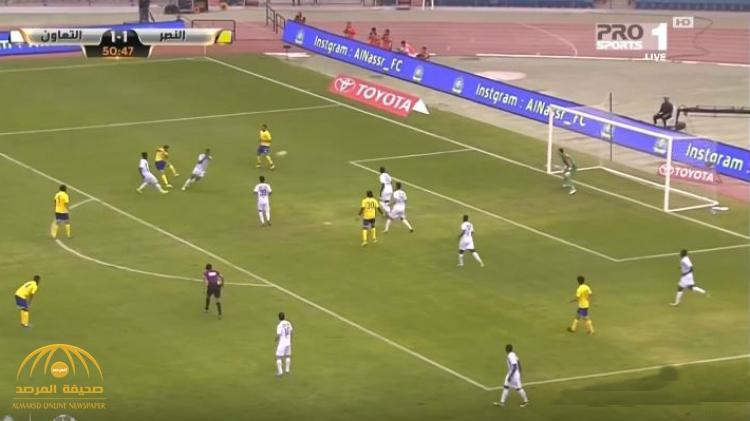 بالفيديو : النصر يسقط التعاون بهدفين مقابل هدف