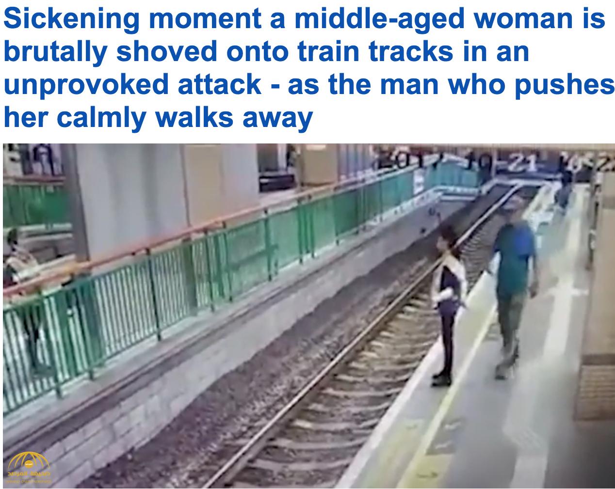 شاهد.. رجل يدفع عاملة نظافة مسنة على قضبان سكة حديد