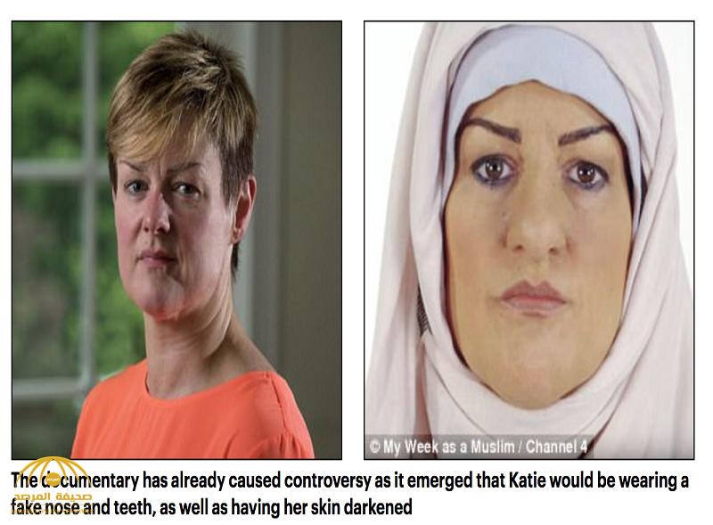 بالفيديو:رافضة للحجاب تقوم بتجربة أن تكون محجبة مسلمة لأسبوع في بريطانيا وتتفاجئ بردة الفعل!