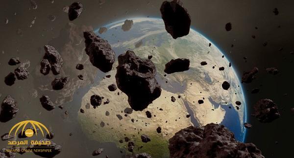 نهاية العالم قادمة … الأرض تدخل حزام الكويكبات