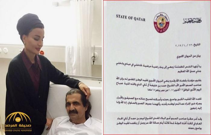 """كشف حقيقة وفاة """" حمد بن خليفة """""""