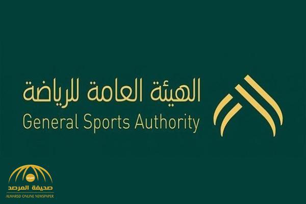 هيئة الرياضة تشهر بعدد من الشركات بالأسماء .. وتتوعد بملاحقة العديد