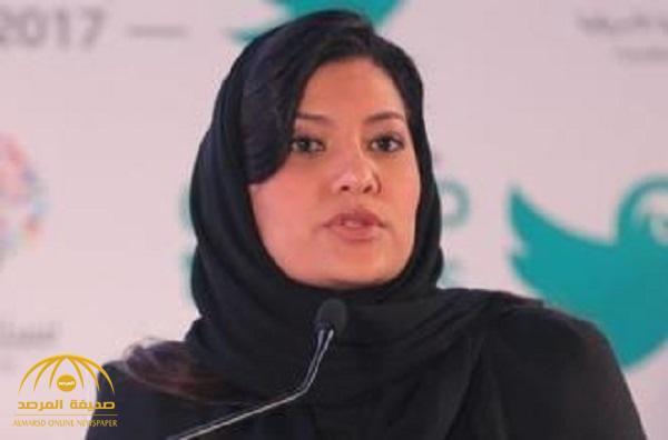 كيف ردت الأميرة ريما بنت بندر على سؤال حول دخول السعوديات ملاعب كرة القدم قريباً ؟