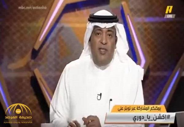b7d9ca412f442 بالفيديو   كيف رد وليد الفراج على تغريدة محمد الدعيع