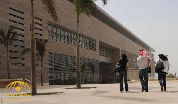 الجوازات توضح حقيقة إعفاء طلاب الجامعات المقيمين من رسوم المرافقين