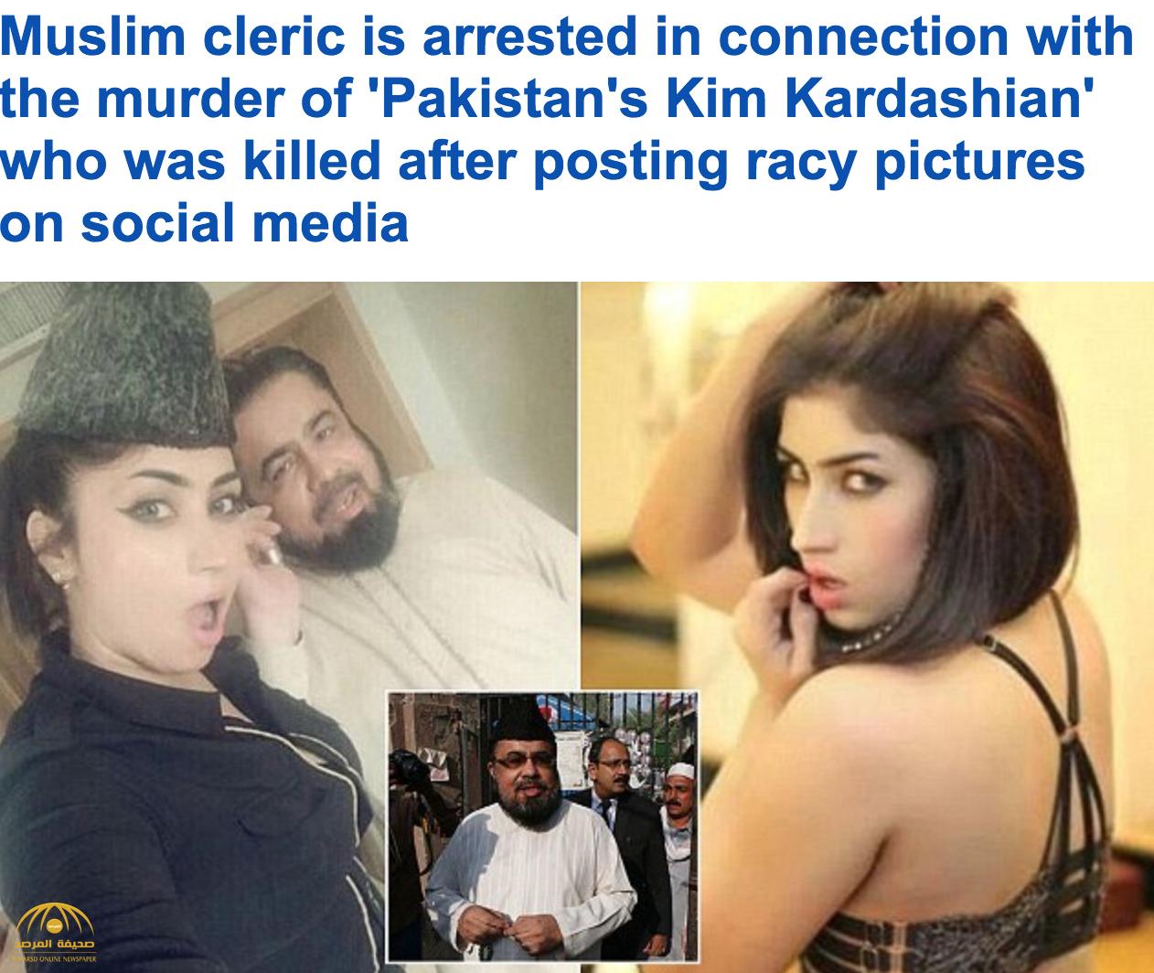 """تطورات جديدة في قضية قتل """"كيم كارداشيان باكستان"""" .. ومدبر الجريمة شخصية مرموقة"""