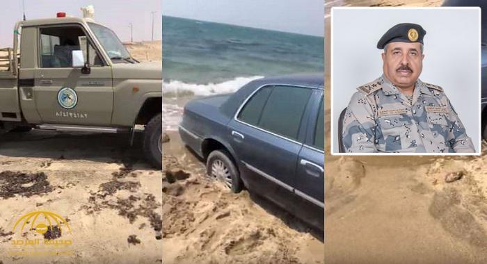 حرس الحدود يعلن نتائج لجنة تقصي الحقائق في مقطع شكوى مواطن علقت سيارته في رمال أحد الشواطئ