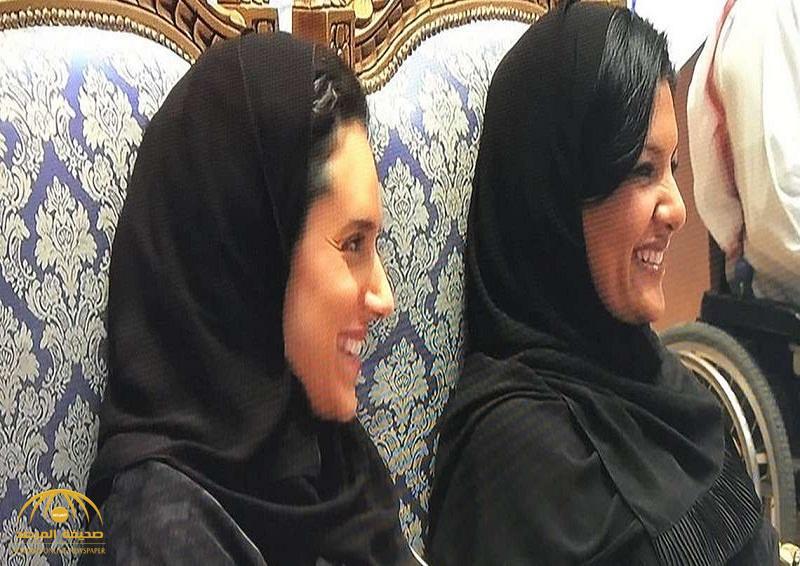 شاهد: ردة فعل الأميرة ريما بنت بندر لحظة إعلان السماح للنساء بدخول الملاعب السعودية!