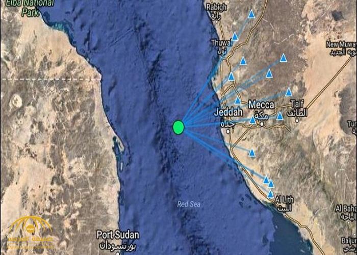 هيئة المساحة تعلن عن رصد زلزال بالقرب من جدة .. وتكشف عن قوته.. وهكذا تفاعل المغردون!