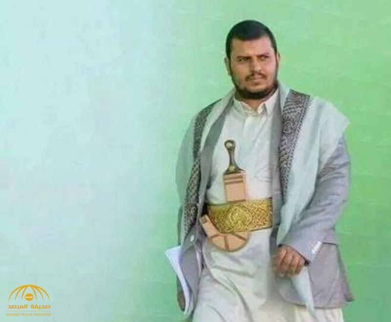 بعد تصدره قائمة المطلوبين باليمن ورصد 30 مليون دولار لمن يدلي بمعلومات عنه.. من هو عبد الملك الحوثي؟