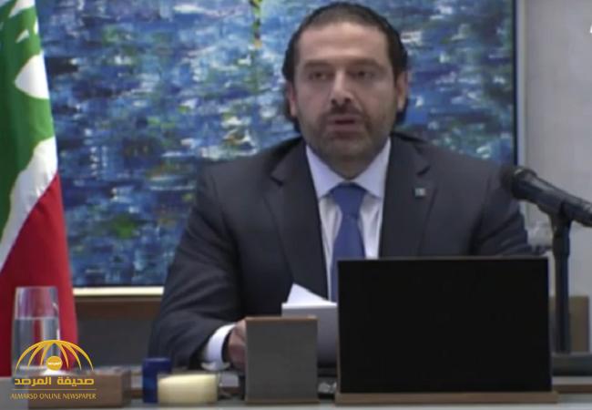 بالفيديو:الحريري يعلن استقالته من رئاسة الحكومة اللبنانية… ويوجه رسالة تهديد إلى إيران