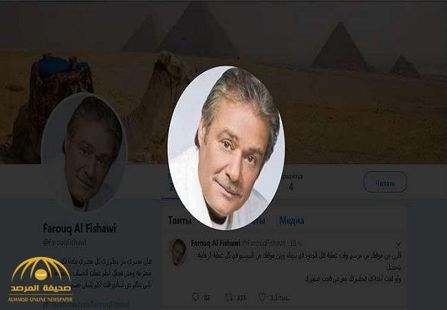 """الفنان  """"فاروق الفيشاوي"""" ينفي صلته بتغريدة عن مجزرة مسجد الروضة -فيديو"""