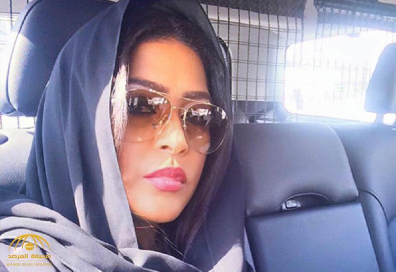 """""""وعد"""" توجه رسالة اعتذار للجمهور السعودي بعد """"حفلة قطر"""".. وهكذا رد عليها المغردون !"""