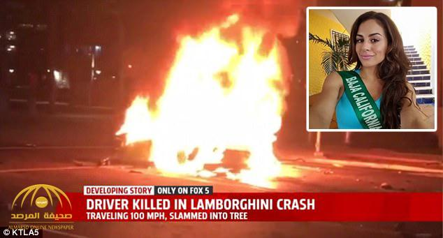 بالفيديو والصور .. مصرع ملكة جمال الأرض في انفجار سيارة