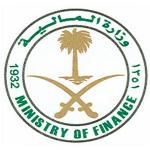 وزارة المالية تنشر تفاصيل أرقام ميزانية الربع الثالث من 2017 .. وتكشف قيمة العجز الإجمالي خلال 9  أشهر