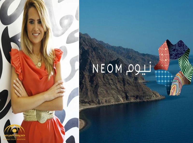 """مصممة أردنية تقترح جعل  """"نيوم""""  عاصمة أممية للأزياء..وهكذا وصفت فكرة المشروع!-صور"""