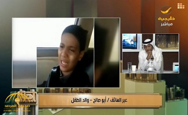 بالفيديو: والد الطفل المعنف بخميس مشيط يكشف تفاصيل صادمة لأول مرة عن ابنه
