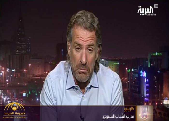 بالفيديو: كارينيو يحسم مصيره مع الشباب.. ويؤكد: الوضع الحالي مع الفريق مقلق جدًا