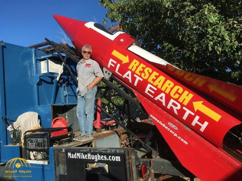 """أمريكي مشكك في """"كروية الأرض"""" يستعد للتحليق في صاروخ من الخردة لإثبات صحة نظريته!-صور"""
