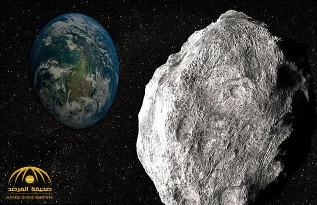 شاهد: كويكب خطير سيدمر الأرض الشهر المقبل.. إليك التفاصيل!