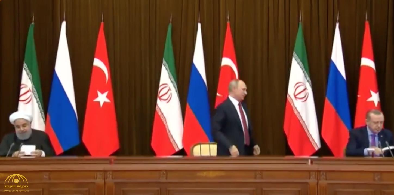 """بالفيديو: شاهد """"بوتين""""  يتعمد إسقاط كرسي أردوغان في مؤتمر صحفي!"""